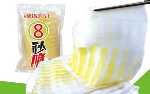 火鍋筍片王